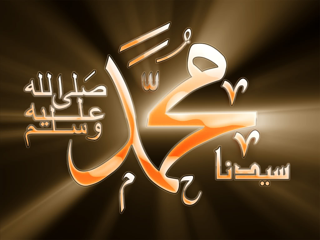 download Muhammad SAW Name HD Wallpapers 2012 Islamic Blog 1024x768