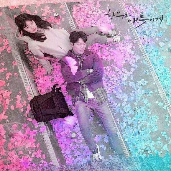 Drama Uncontrollably Fond Unveiled Official Wallpapers 580x580