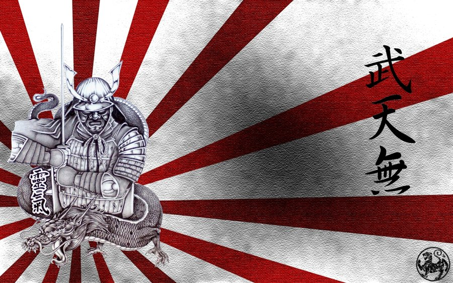 Free Download Japanese Samurai Wallpaper By Tennsoccerdr