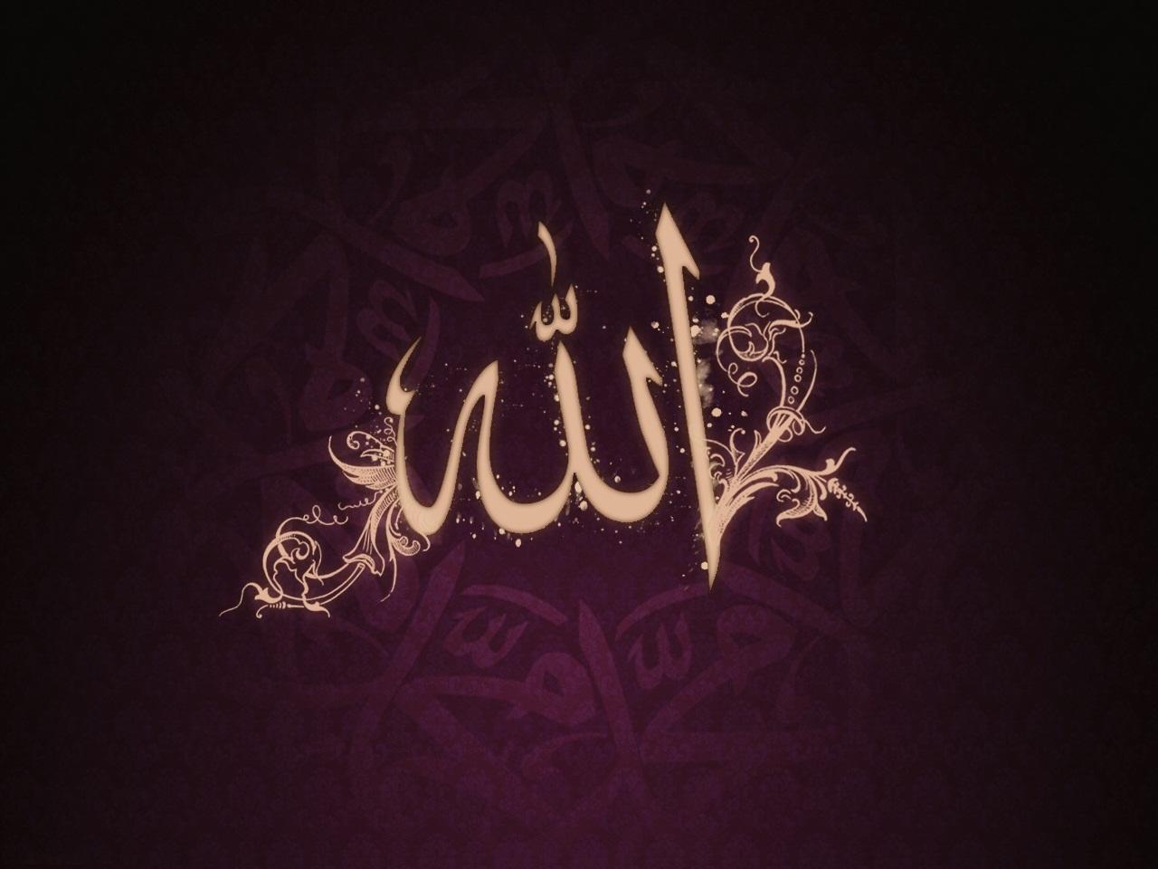 Картинки исламские с надписью аллах, поздравление картинка
