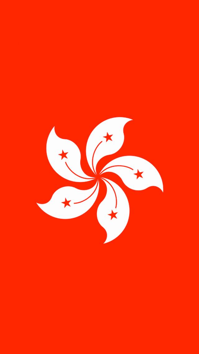 Hong Kong Flag iPhone Wallpaper HD 640x1136