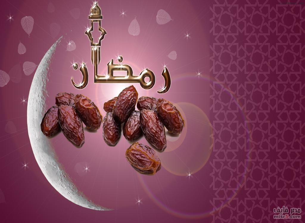 HD Islamic Wallpaper 2015  WallpaperSafari