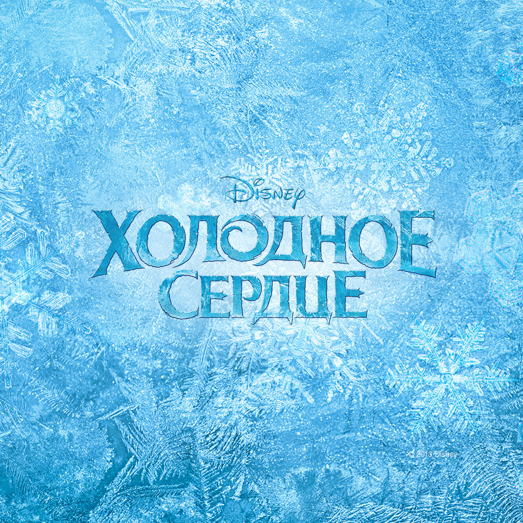 Russian Frozen iPad Wallpaper   Frozen Photo 36240743 1024x1024