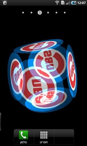 Chicago Cubs 3D Cube Wallpaper Screenshot 1 307x512
