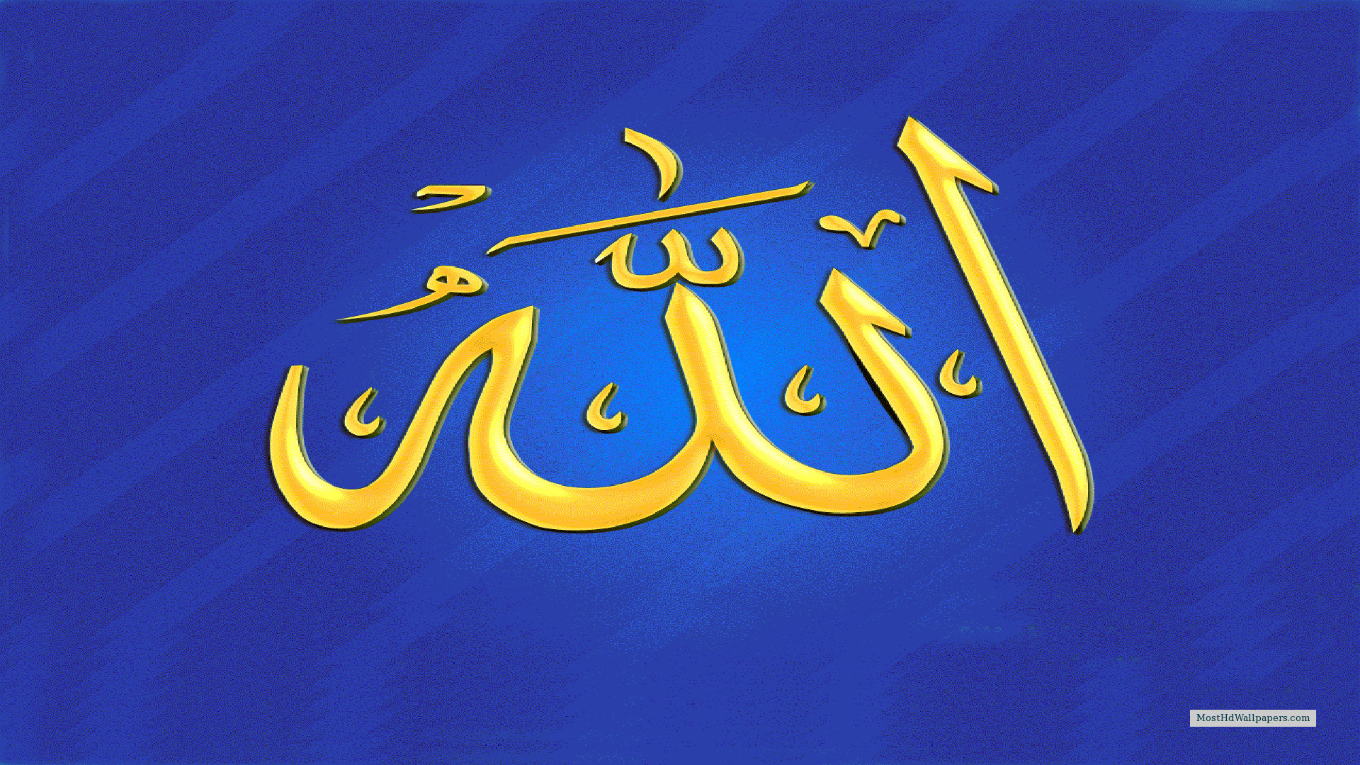 Beautiful Islamic Wallpapers Allah HD Desktop 1920x1080