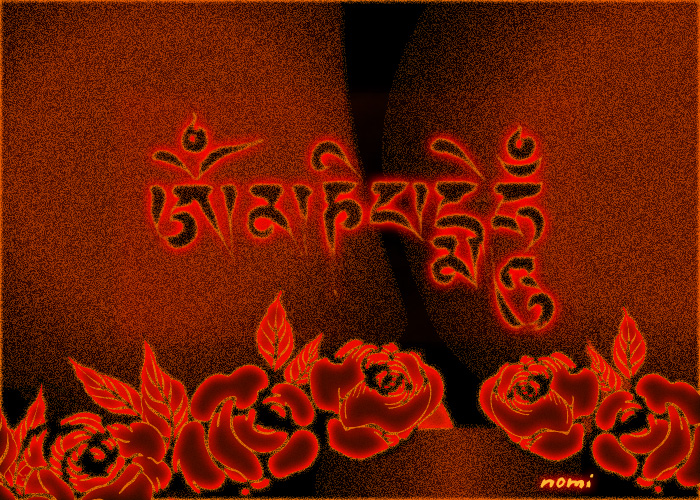 Om Mani Padme Hum by Chandrakala 700x500