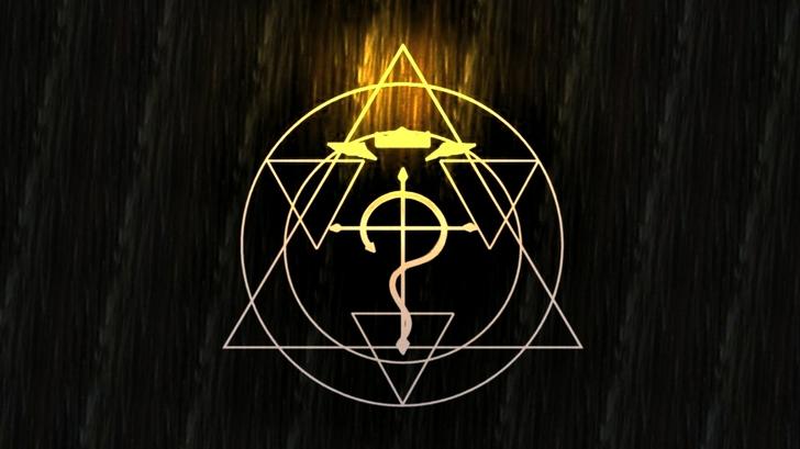 Ouroboros Phone Wallpaper Fullmetal alchemist ouroboros 728x409