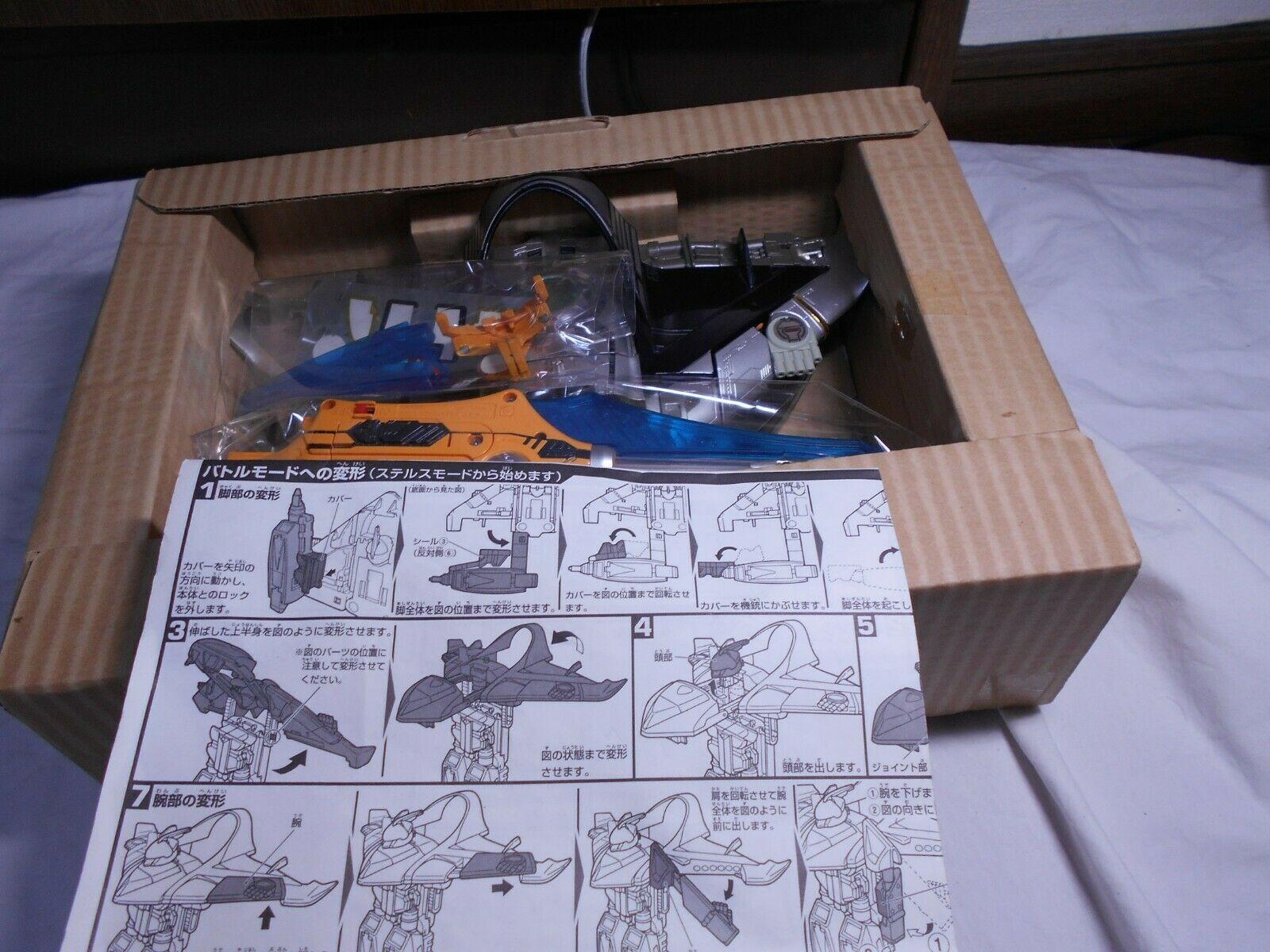 Power Rangers Timeranger DX Time Shadow Megazord Bandai Japan for 1600x1200