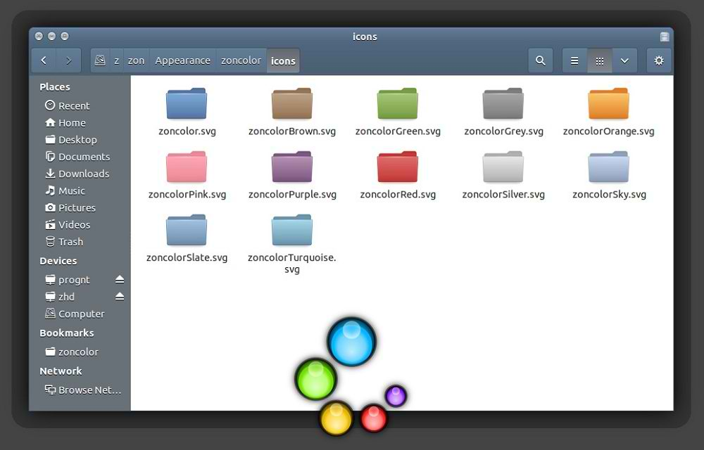 Themes and Icons for Ubuntu 12101204Linux Mint   NoobsLab Ubuntu 1000x640