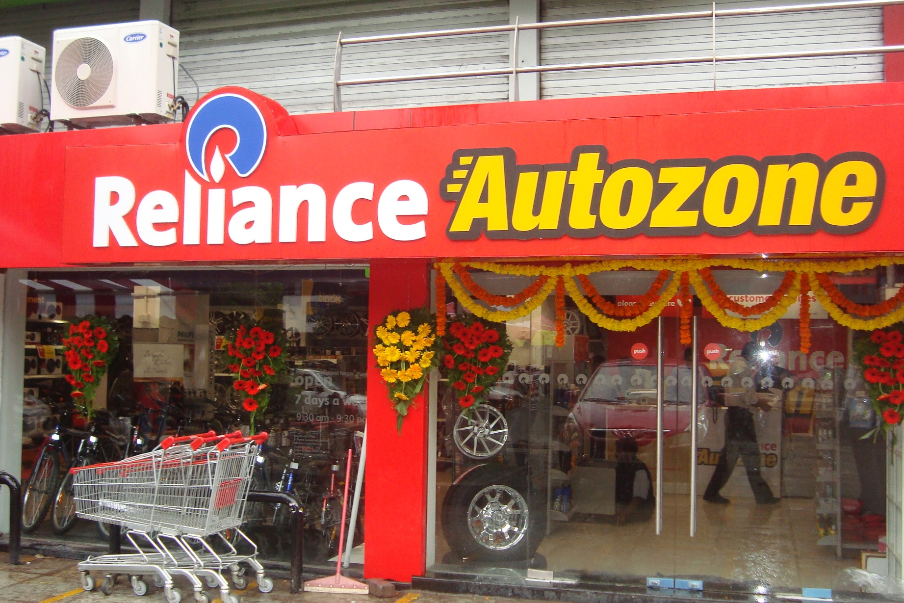 RELIANCE AUTOZONE   GURGAON Photos Images and Wallpapers 1843x1229