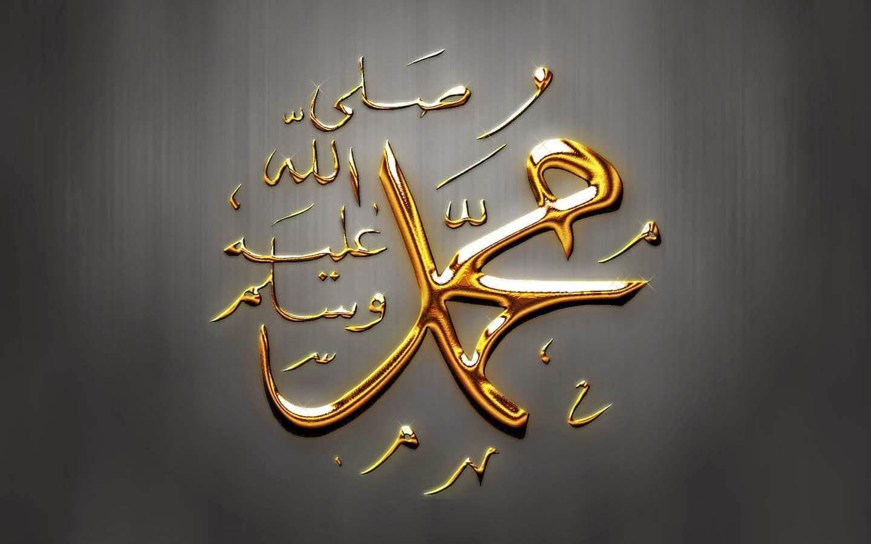 Best 48 Muhammad Wallpaper on HipWallpaper Muhammad Ali 1440x900