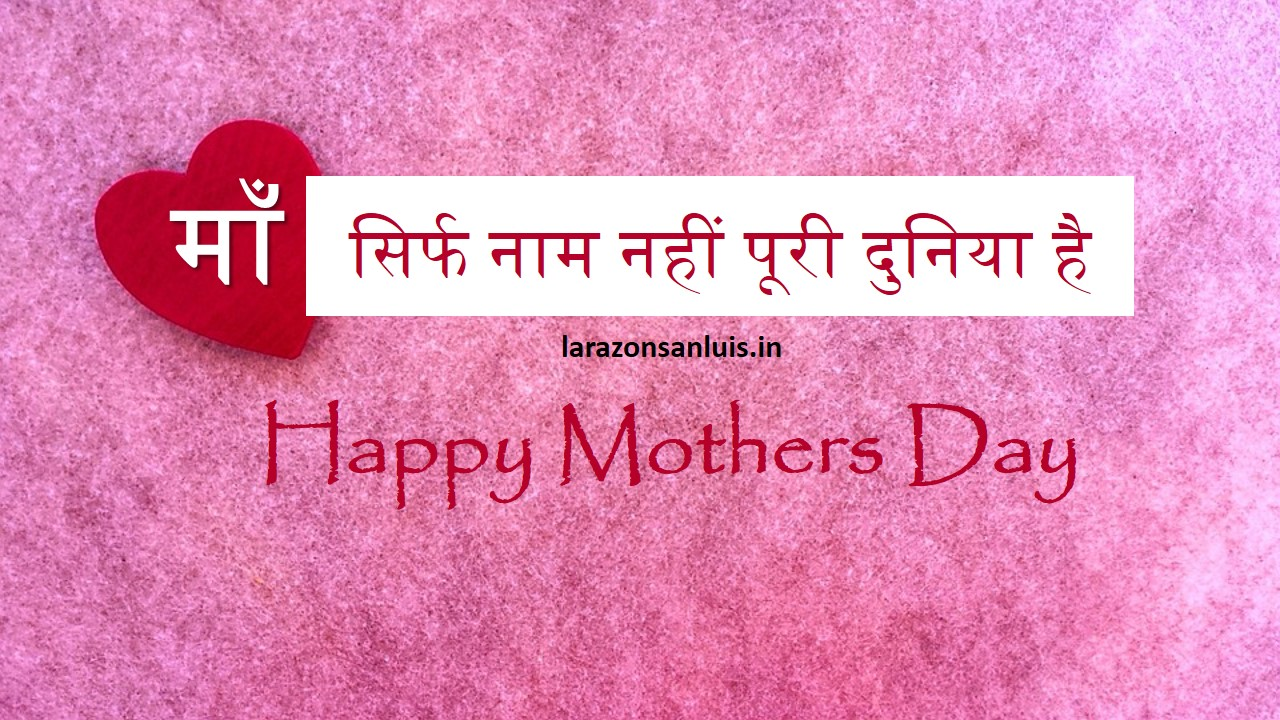Happy Mothers Day 2019 Images Wallpapers Pictures Photos 1280x720