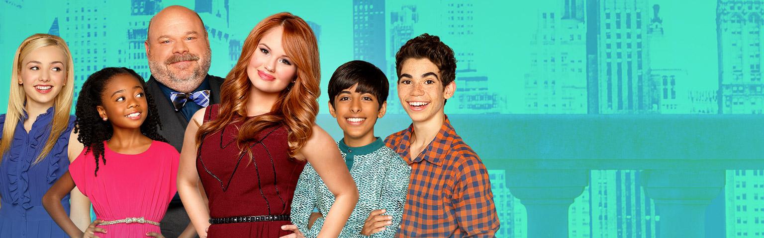 Jessie Wallpaper Disney Channel 8f9c1c697dab680e474d10b1a1e 1536x480