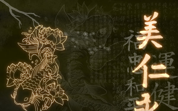 oriental themed wallpaper stained - photo #29