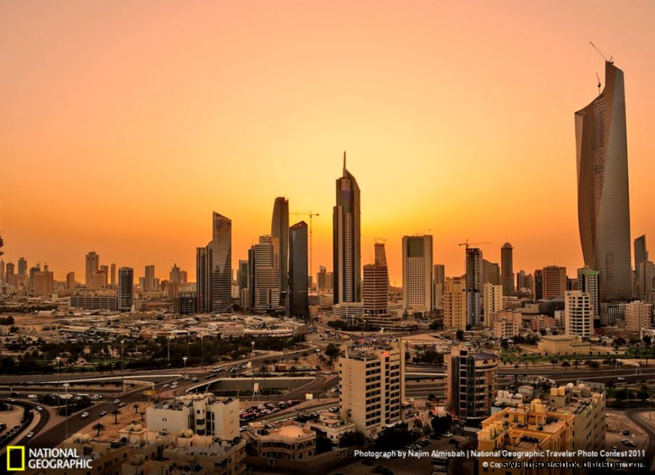 Kuwait City Wallpapers 37 images   DodoWallpaper 952x691