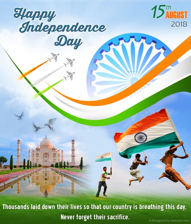 Independence Day 15 August Wallpaper MY FB IMAGES 660x773