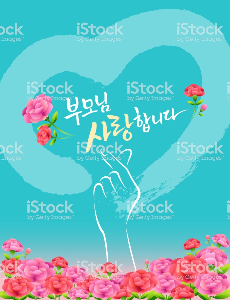 Parents Day Carnation Flowers Background And Finger Hearts Parents 784x1024