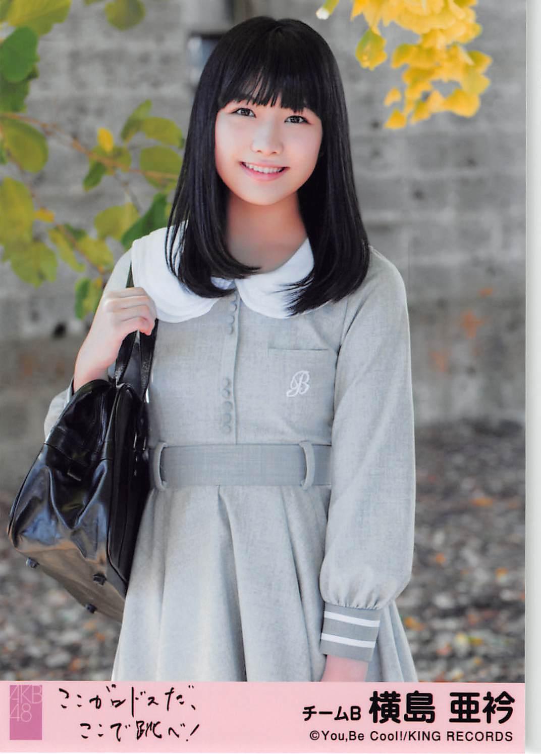AKB48 images Yokoshima Aeri   Loneliness Club HD wallpaper and 1072x1492