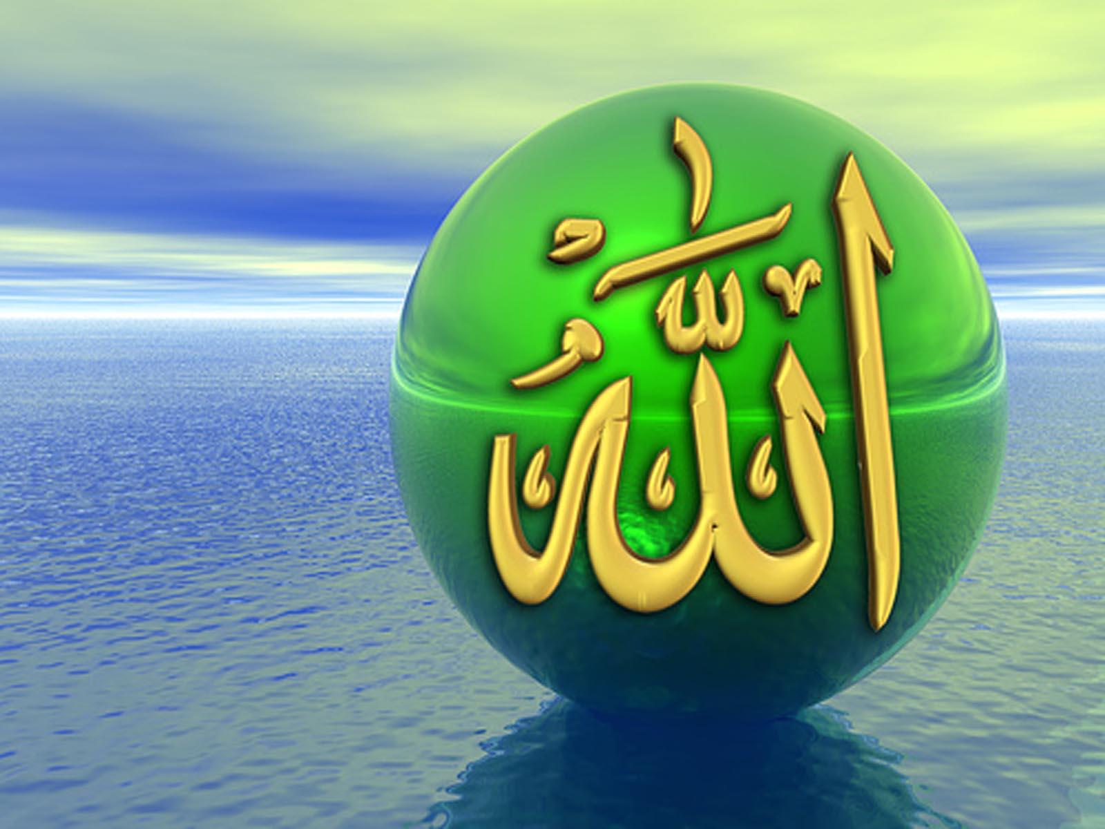 3d Wallpapers Names Of Allah