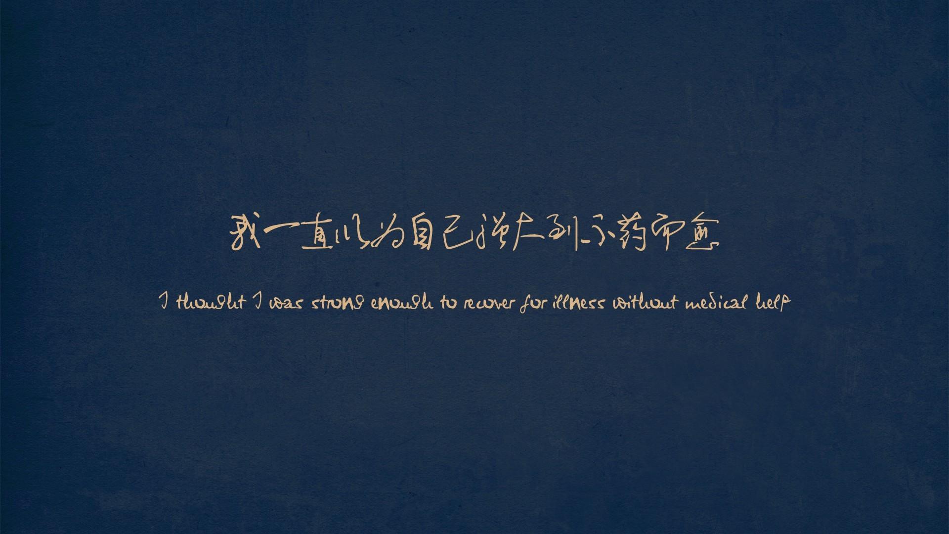 Wallpaper minimalism blue background typography text brand 1920x1080
