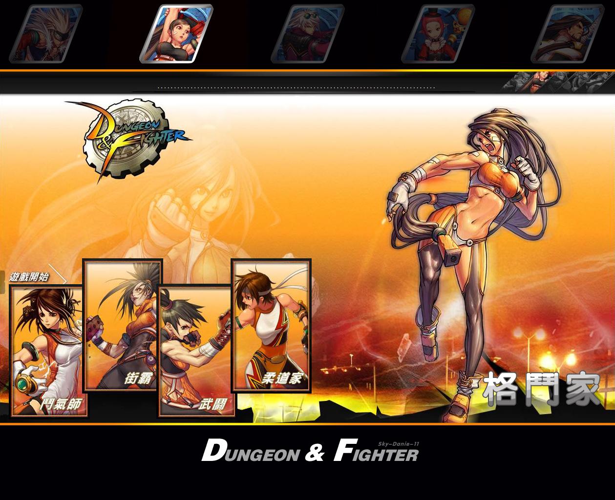 Dungeon Fighter Online wallpaper 21   MMORPG Photo   MMOsitecom 1259x1024