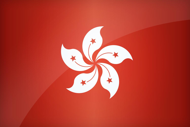 Hong Kong Flag Computer Wallpaper 52195 1500x1000px 1500x1000