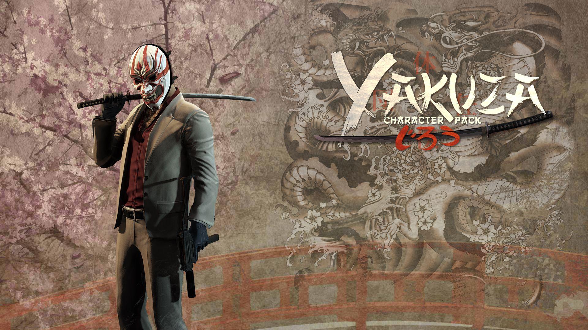Yakuza Wallpapers   Top Yakuza Backgrounds   WallpaperAccess 1920x1080