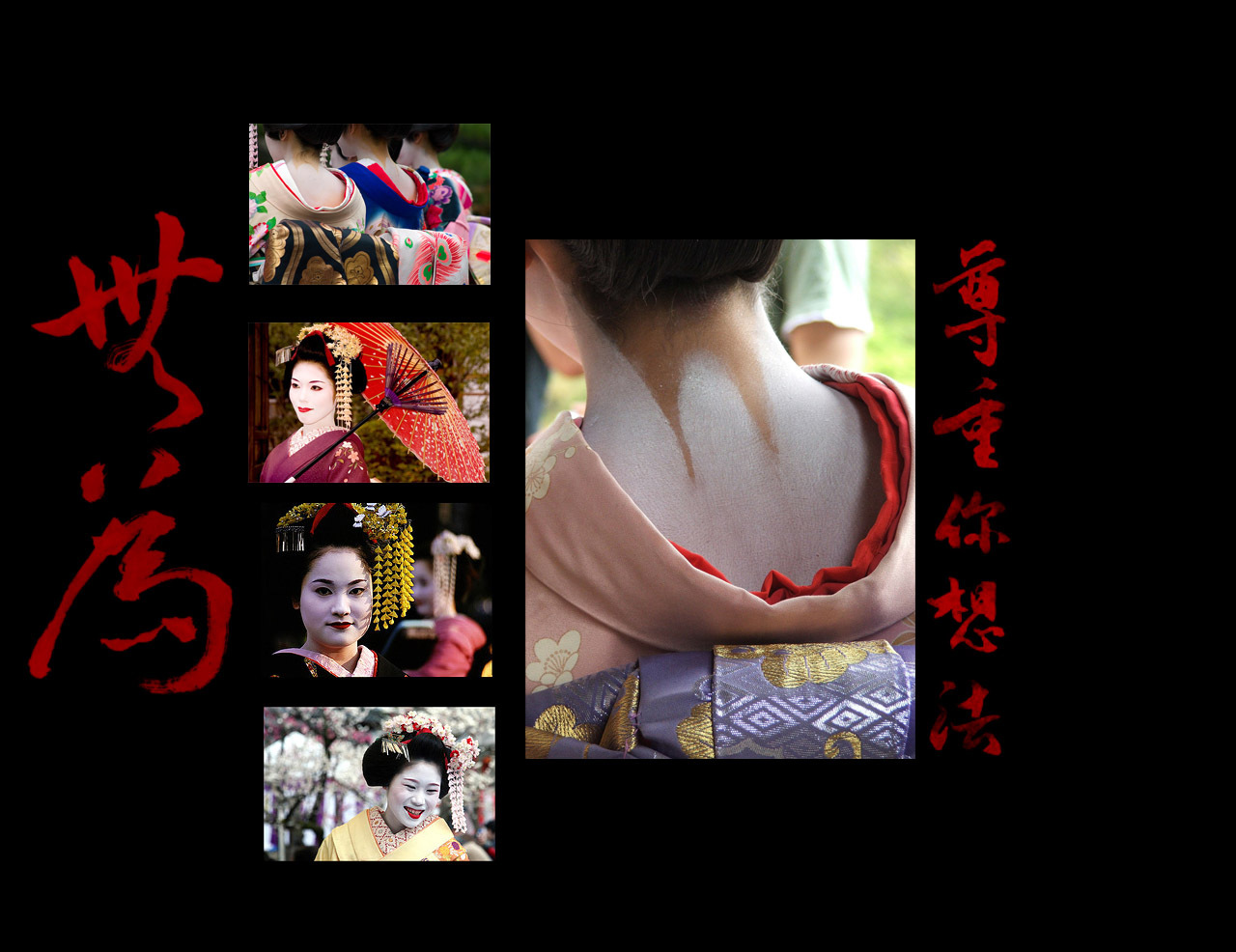 Japanese Geisha Wallpaper Desktop Background Funny   Doblelolcom 1280x986