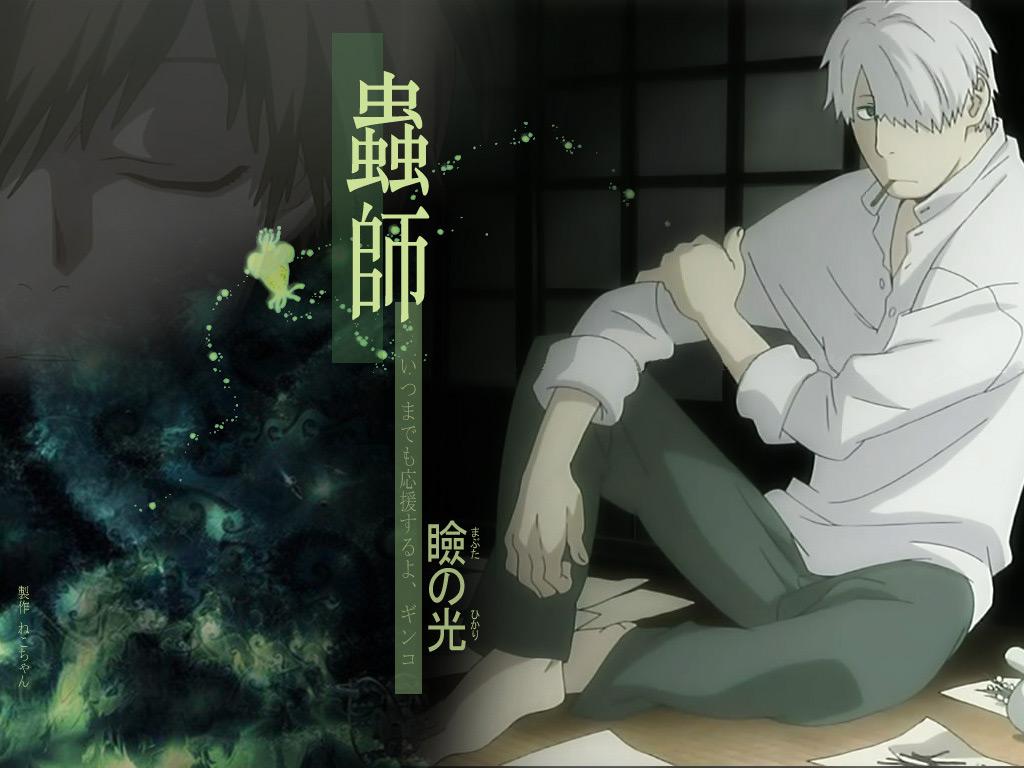 Better than review is a Trailer video of MushiShi Watch it now 1024x768