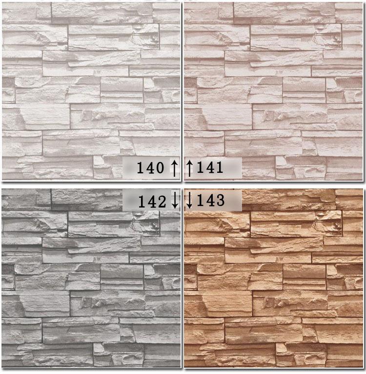 room 3D wallpaper stone brick design background wall vinyl wallpaper 750x766