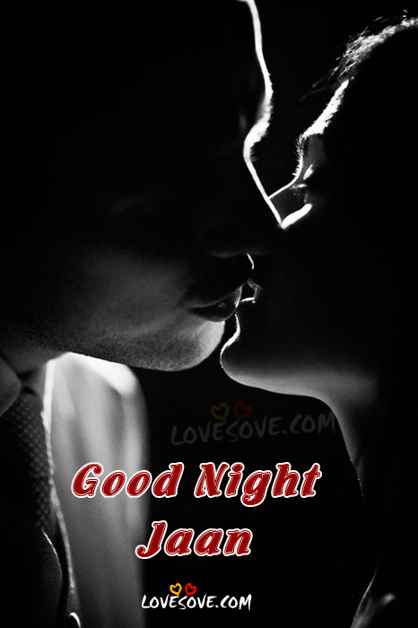 Good Night Love Wallpaper - WallpaperSafari