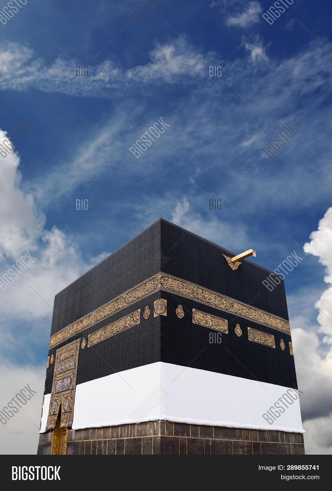 Kaaba Mecca Sky Image Photo Trial Bigstock 1096x1620