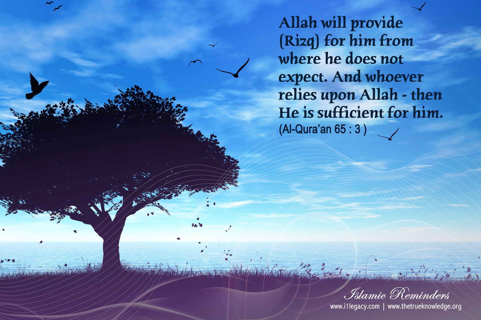 phone wallpaper True Knowledge of Islam Muslims Quran 1920x1280