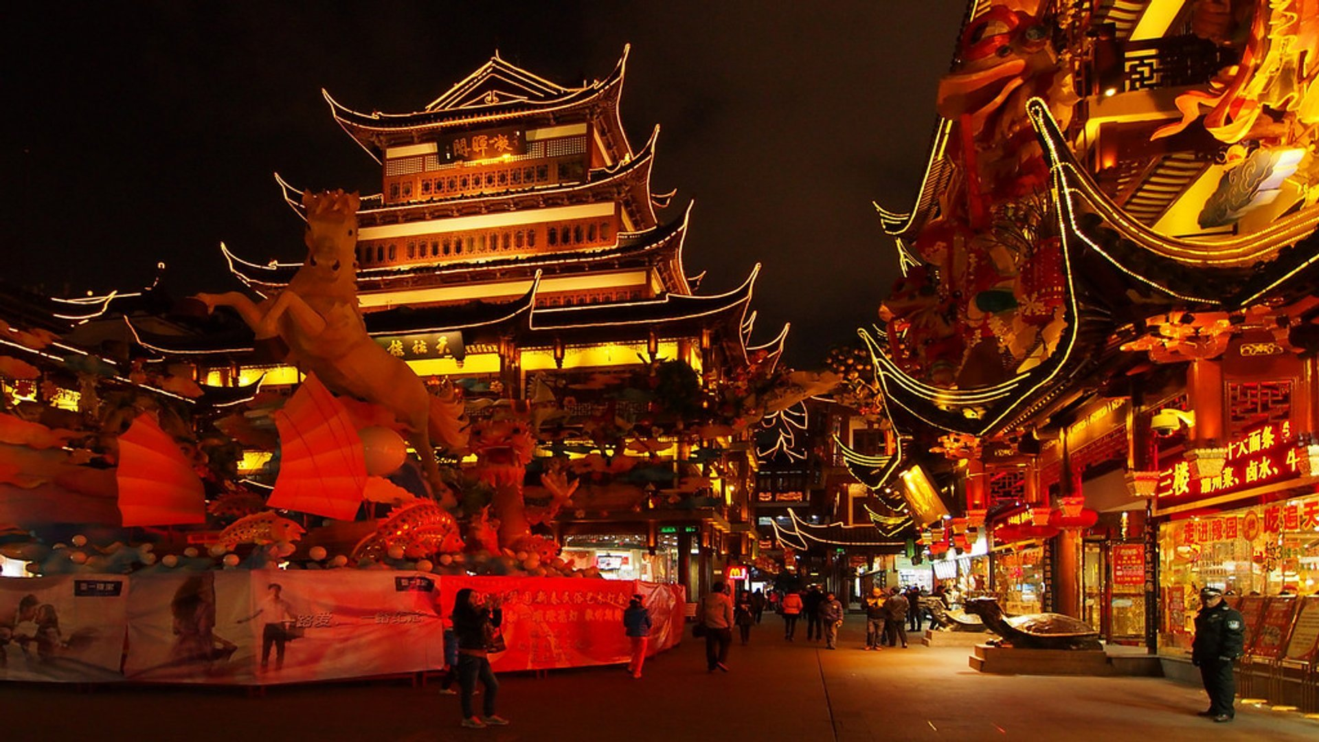 Spring Festival or Chinese New Year 2020 in Shanghai   Dates Map 1920x1080