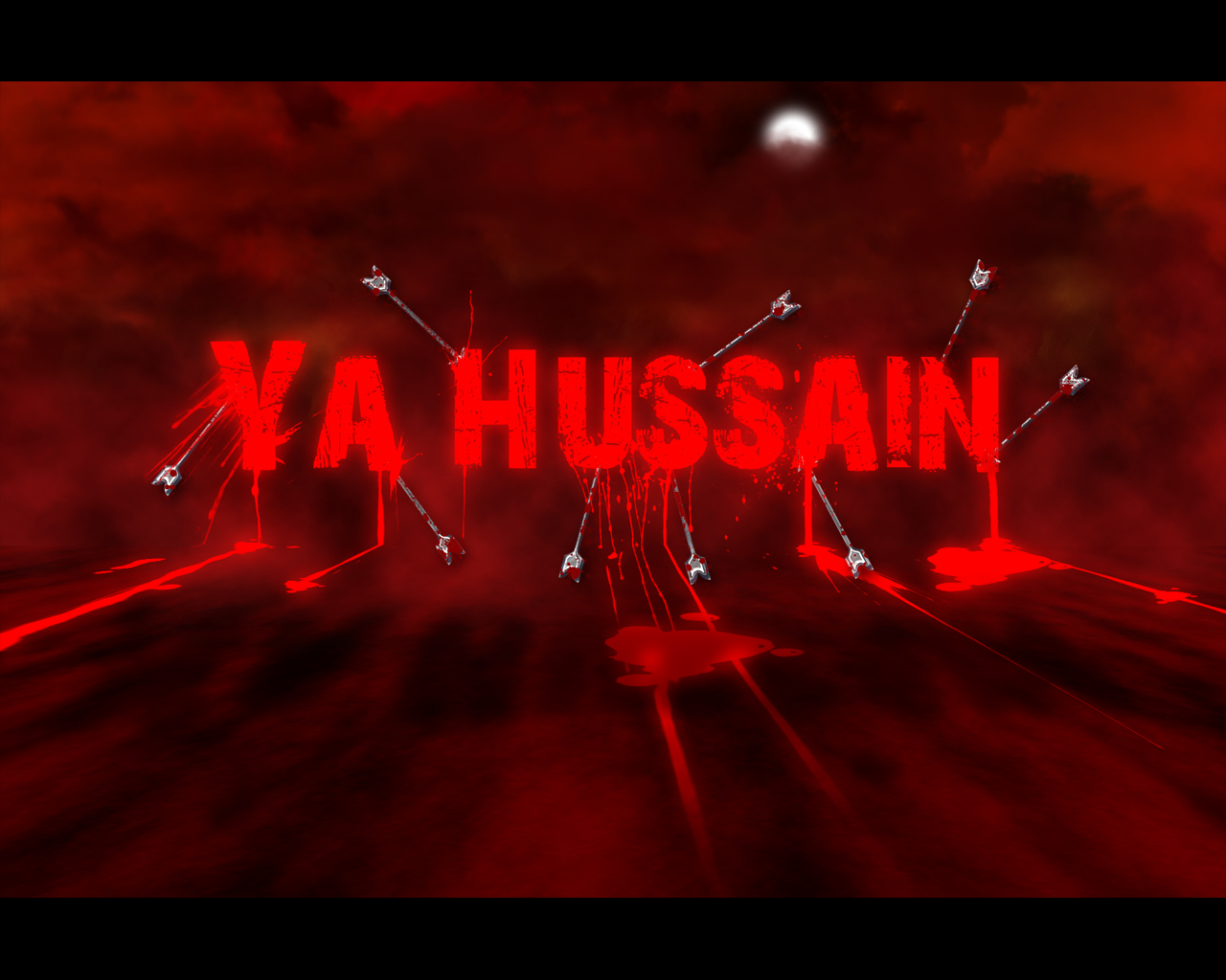 Free Download Ya Ali Ya Hussain Wallpapers Httpelsullivanocom