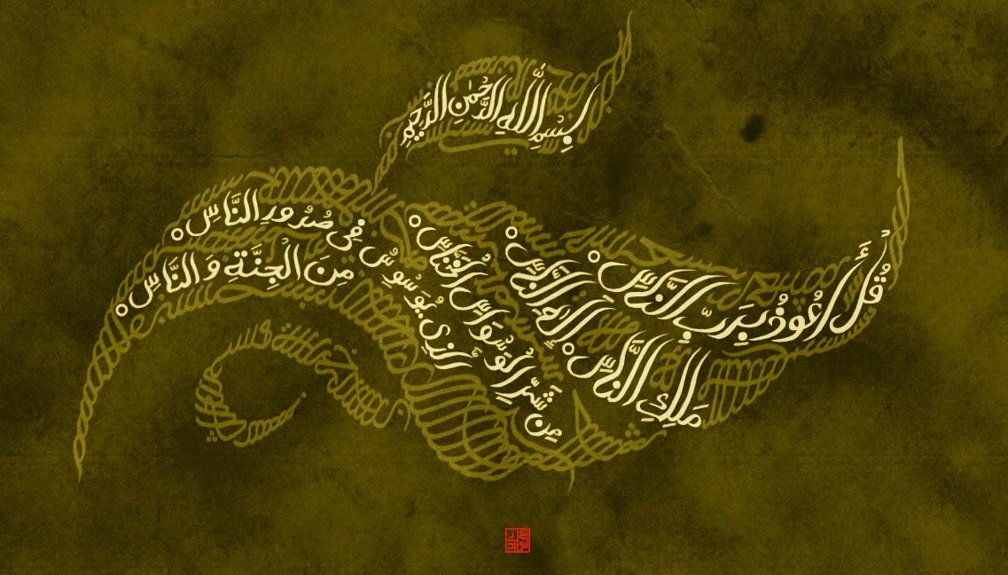 Islamic HD Wallpapers Download 1080p Islamic Book 1137x648