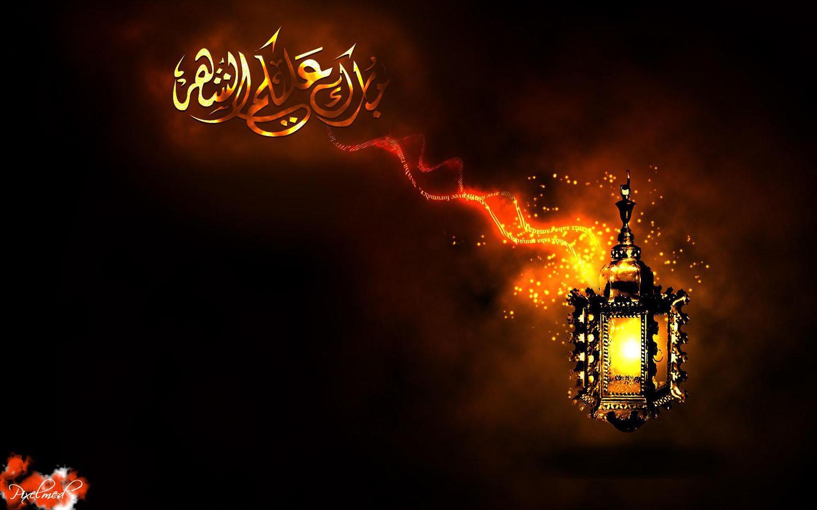 Happy Ramadan Mubarak HD Wallpaper Photos Ramazan Mubarak 1600x1000