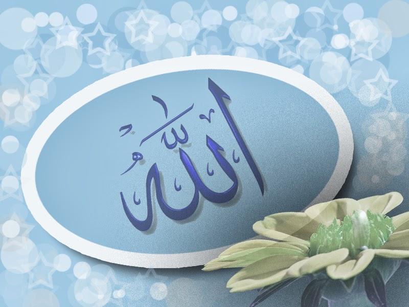 Allah Beautiful Wallpapers