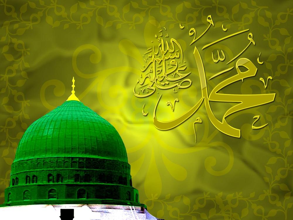 Muhammad SAW HD Wallpaper free for desktop download   HD Wallpaper 1000x750