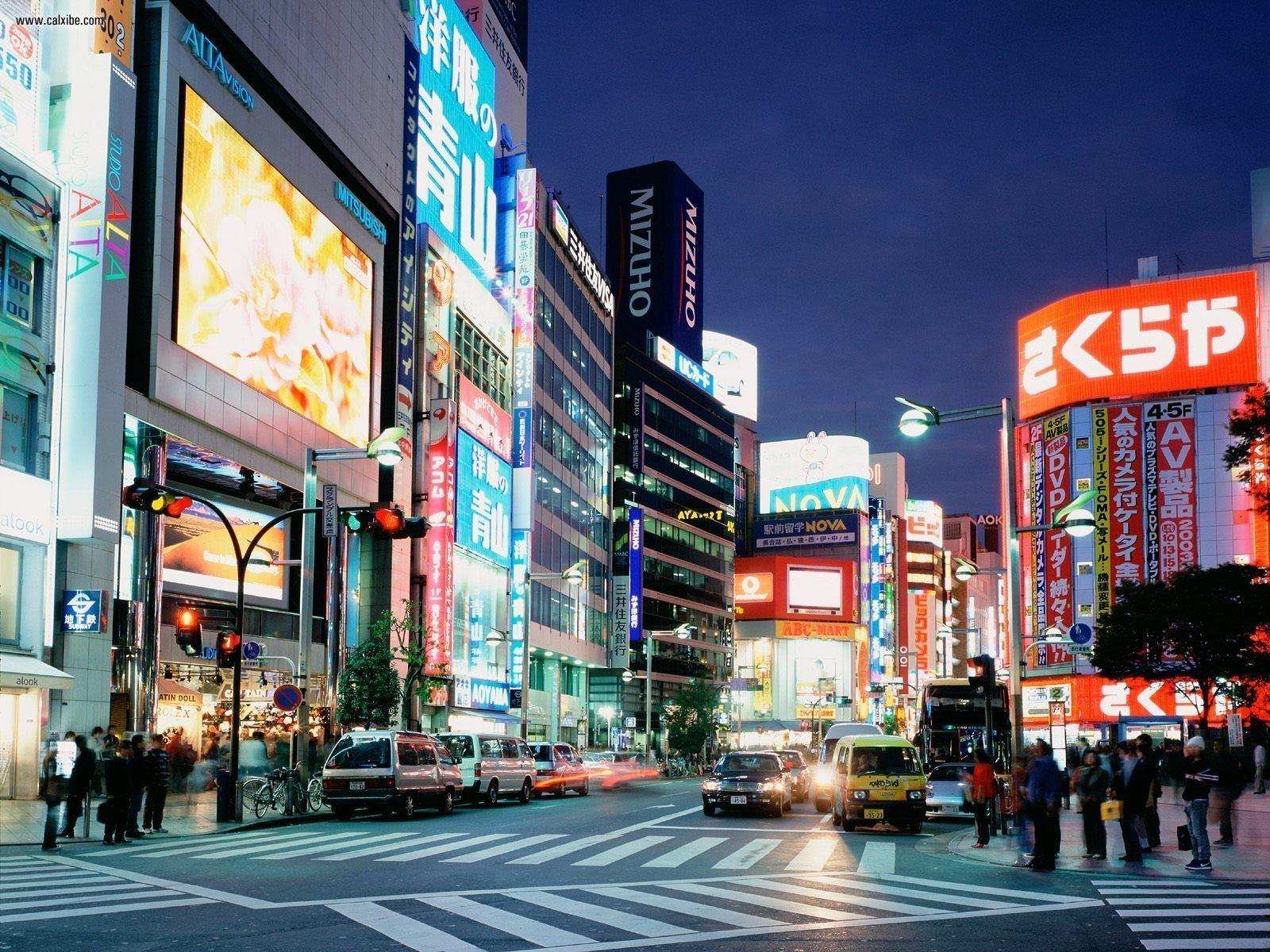 tokyo city wallpapers tokyo city wallpapers tokyo city wallpapers 1600x1200