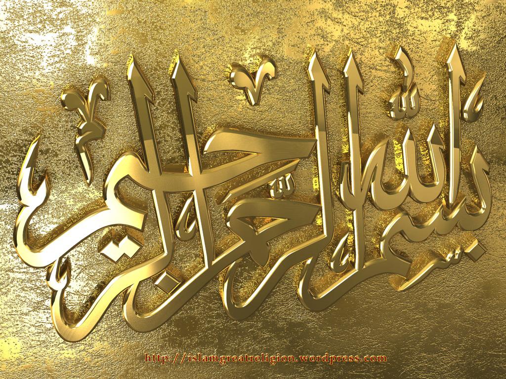 Wallpaper iphone kaligrafi - Calligraphy Bismillah Kaligrafi Re Bismillah Calligraphy Wallpaper