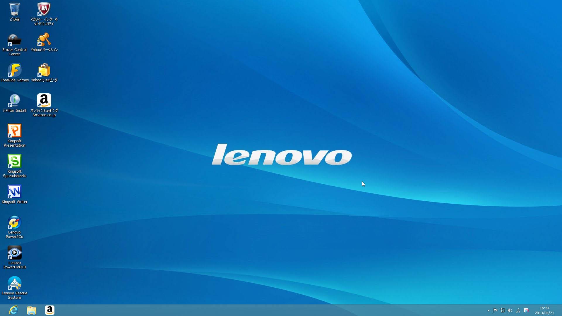 Lenovo Desktop Wallpaper Lenovo 01 desk 1920x1080