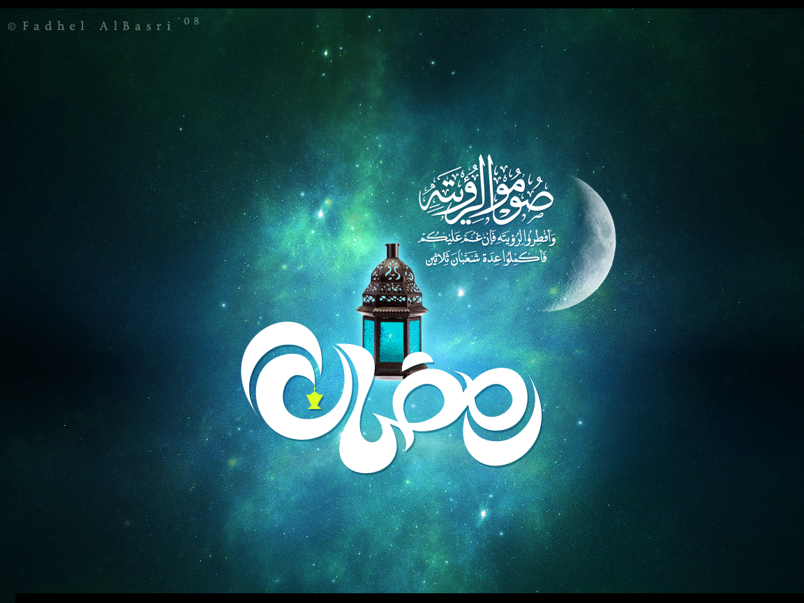 wallpapers ramadan kareem wallpapers ramadan kareem wallpapers ramadan 1152x864