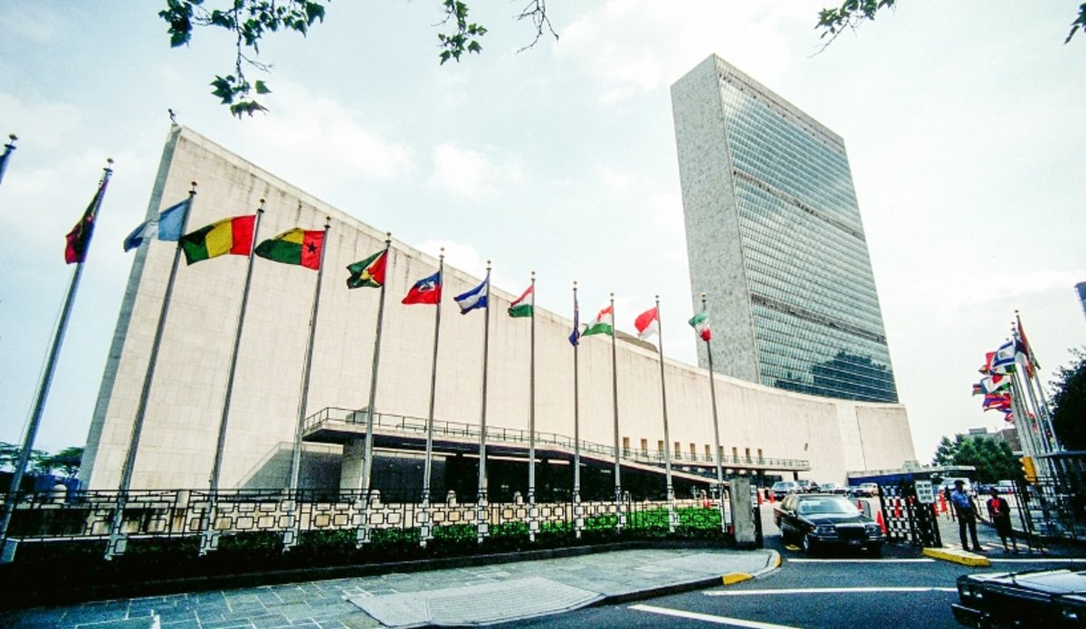 Security Council praises role of UN Centre in promoting stability 1200x695
