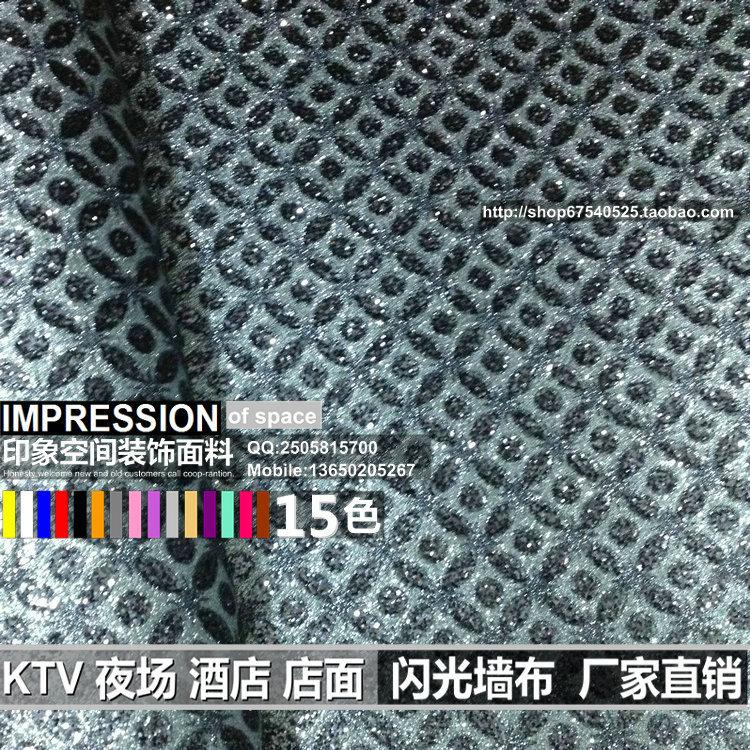wallpaper online store 2015   Grasscloth Wallpaper 750x750
