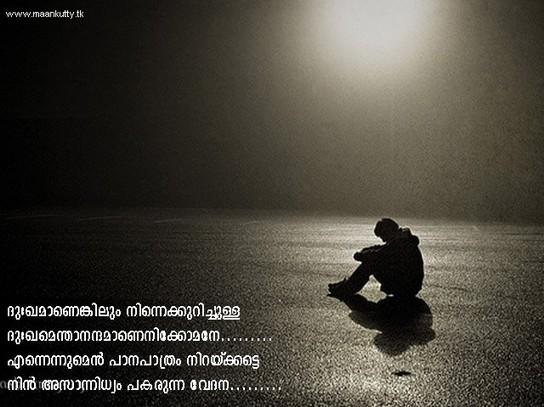 sad quotes sad quotes sad quotes sad quotes sad quotes sad quotes 544x407