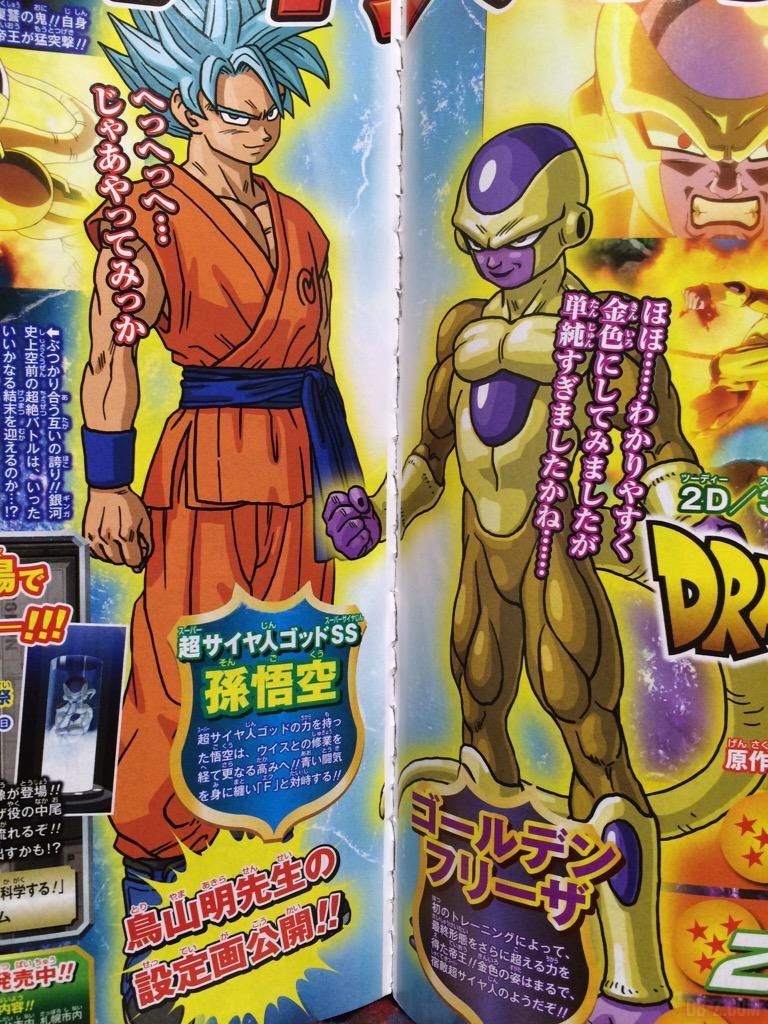 Dessin d Akira Toriyama Goku SSGSS et Golden Freezer 768x1024