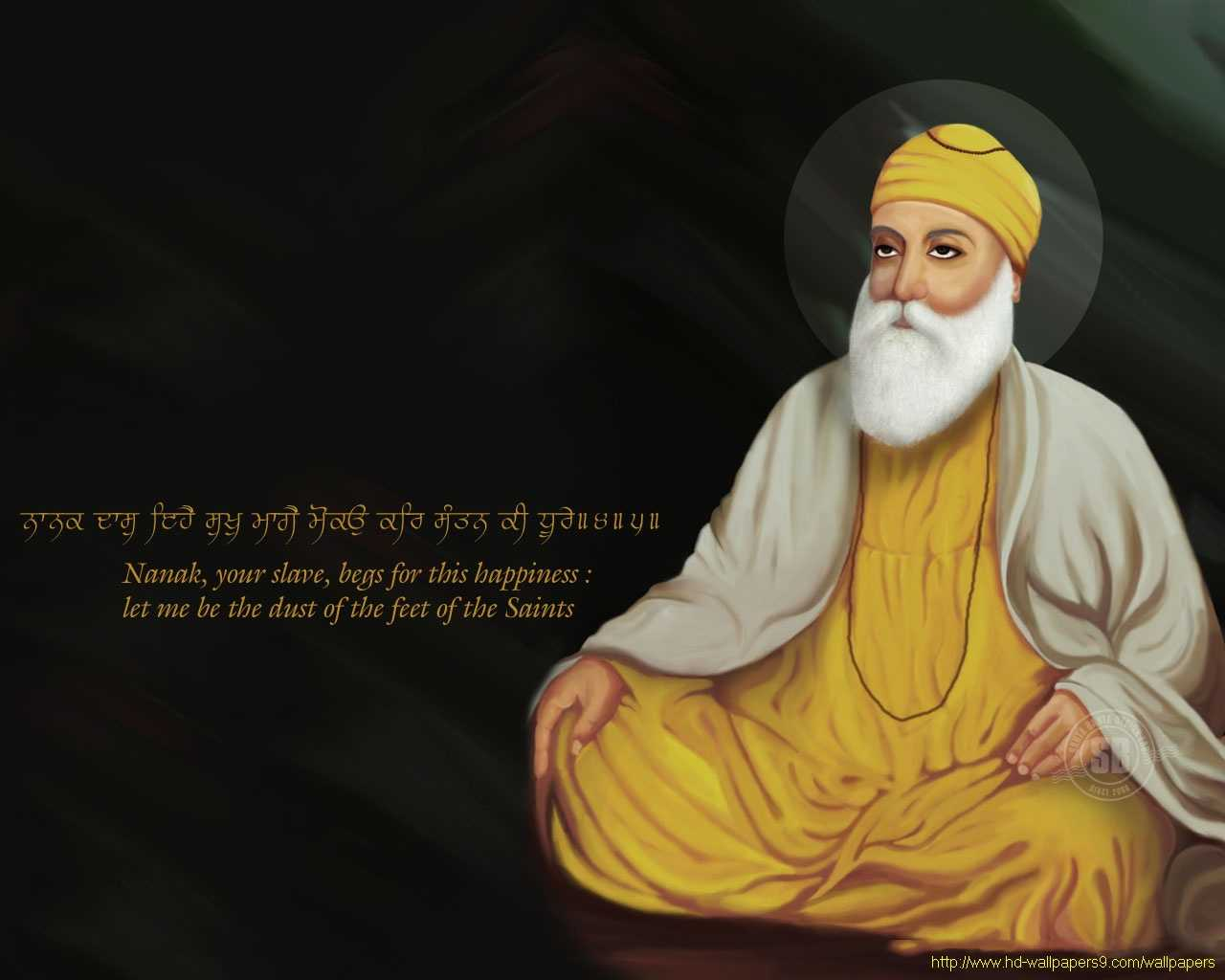 Sikh God Wallpapers - WallpaperSafari