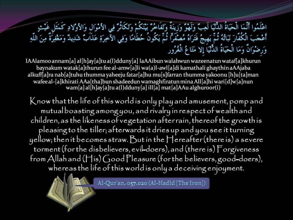 Free Download Al Quran 057020 Desktop Wallpapers With