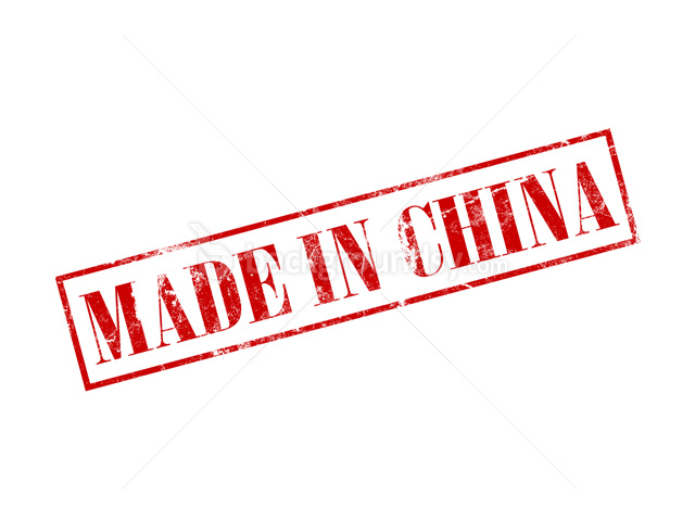 Made in China Backgroundsycom 640x480